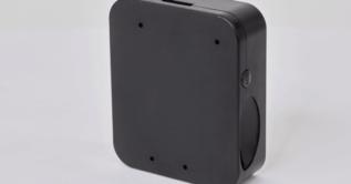 GPS sort boks af FleetGO